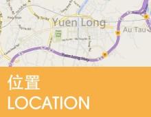 地圖 | LOCATION