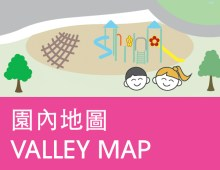園內地圖 | VALLEY MAP