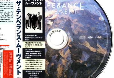 TTM Japanese Promo CD