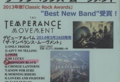 New Japanese promo items, France news and bootlegs