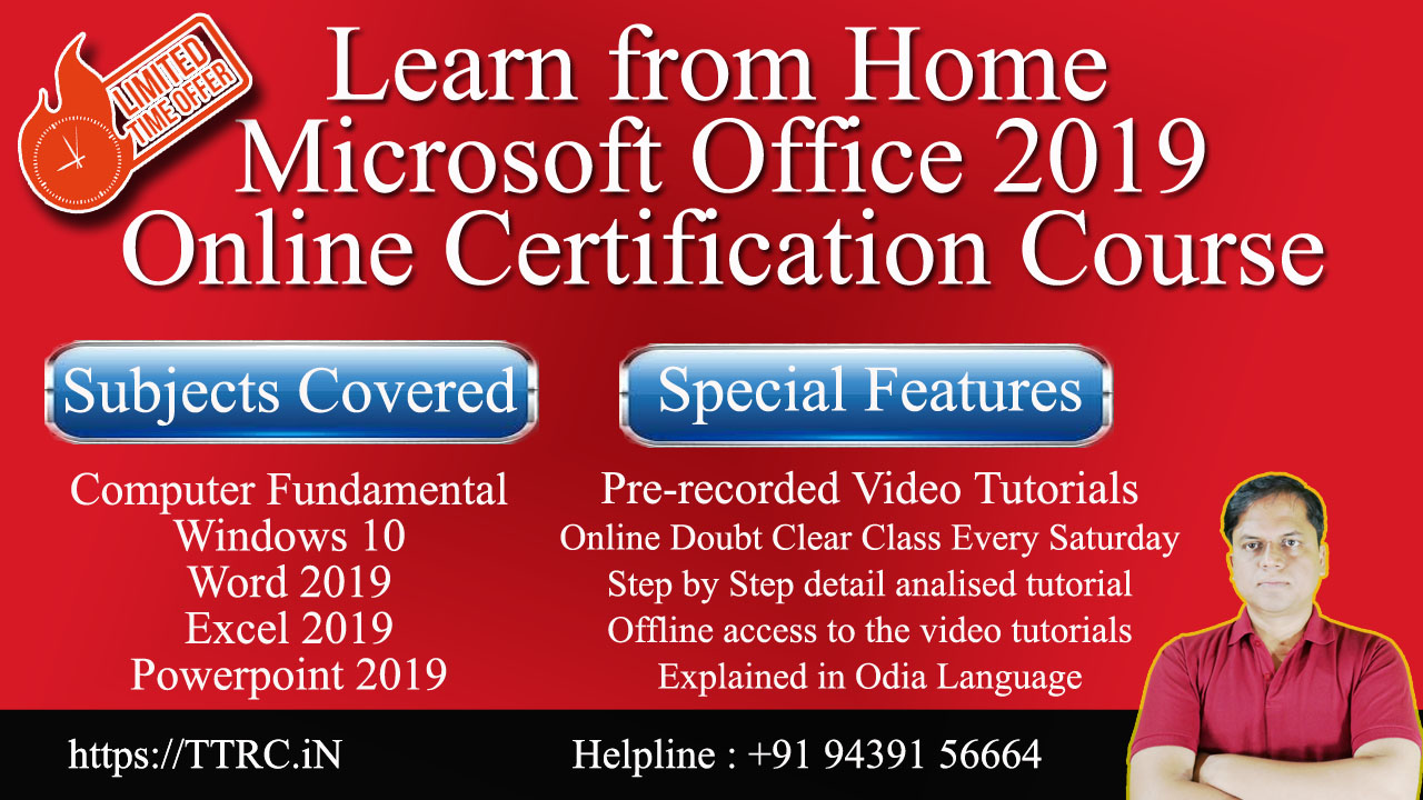Microsoft Office 2019 Online Certificate Course