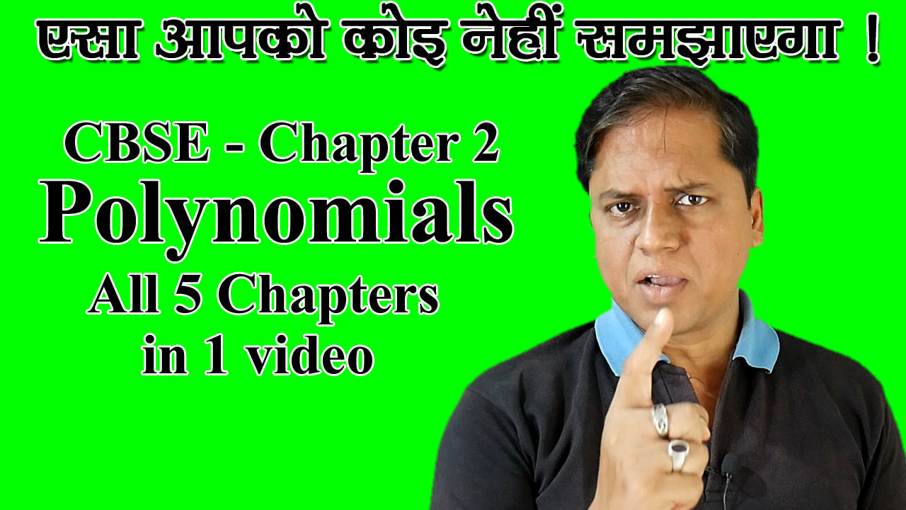 CBSE Class 9 Chapter 2 : Polynomials