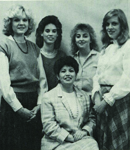 Mary Lou is pictured with her fellow staff members of CASNR in 1985.