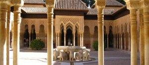 alhambra spanisch lernen berlin