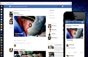 New Facebook Timeline = Google+