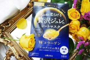 [保養] PREMIUM PURESA黃金凝膠面膜推薦。日本藥妝必買推薦。(中價位面膜)