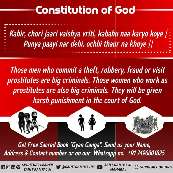 God Constitution eng (30)