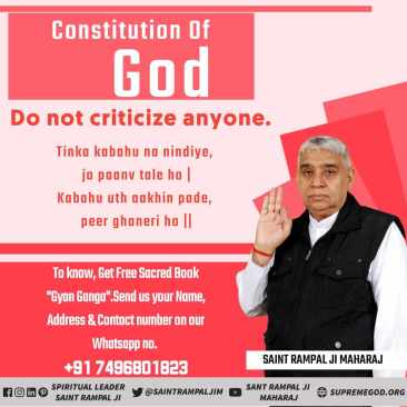 God Constitution eng (43)
