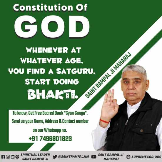 God Constitution eng (51)