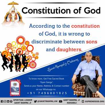God Constitution eng (56)