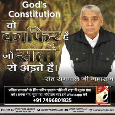 God's Constitution hindi (57)