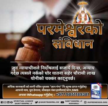 God's Constitution nepali fb (17)