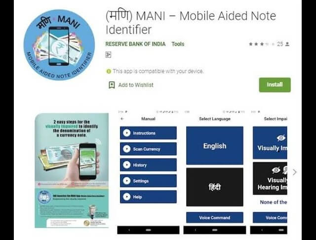 MANI_rbi_mobile_application_Images