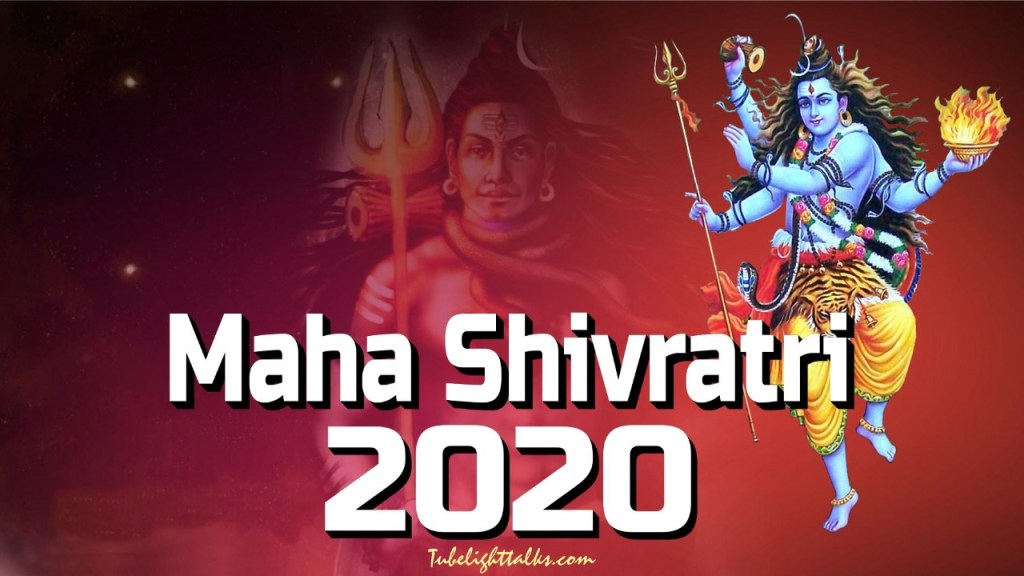 mahashivratri-2020-images-picture-photos-quotes-story-history