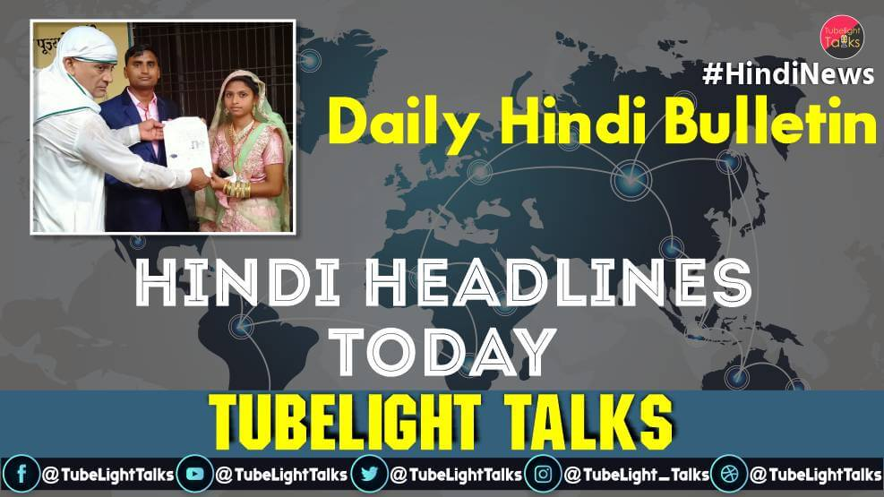 Hindi Headlines Today tubelight talks
