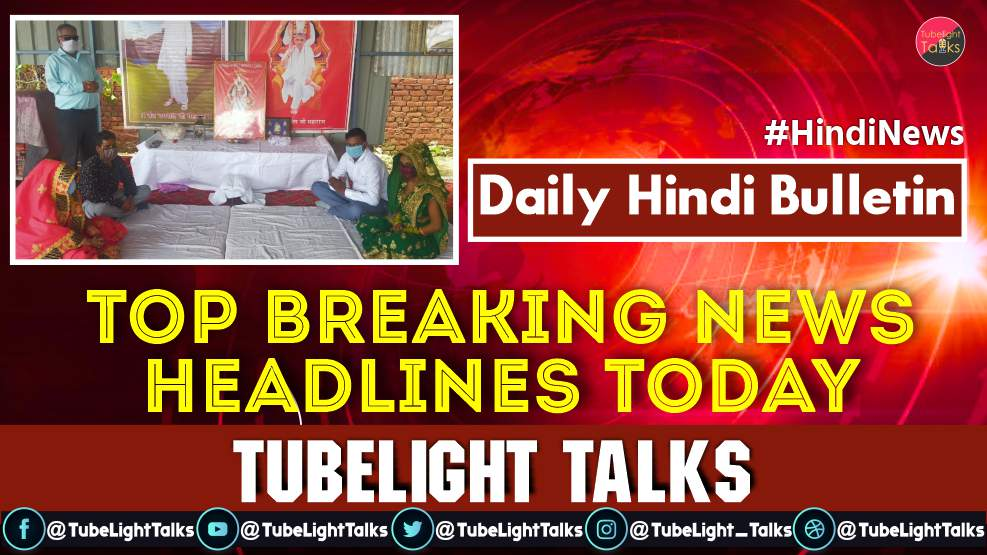 Top Breaking News Headlines Today