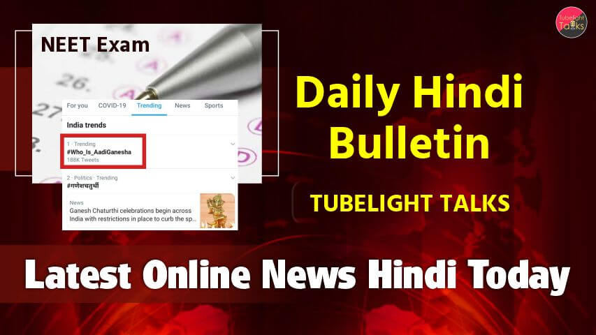 Latest Online News Hindi Today