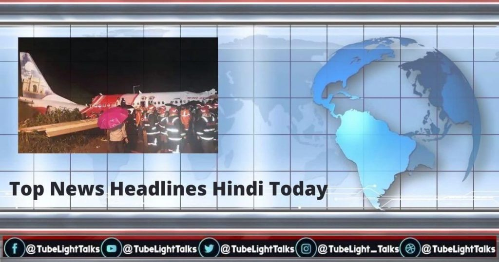 Top News Headlines Hindi Today