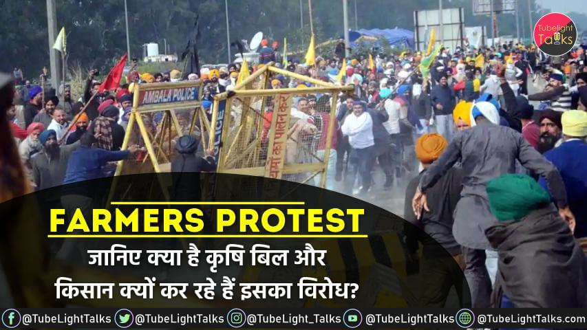 Farmers Protest hindi news