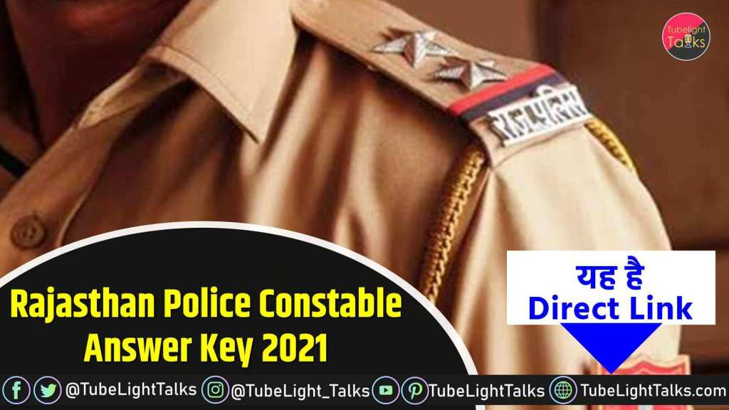 Rajasthan Police Constable Answer Key 2021 hindi