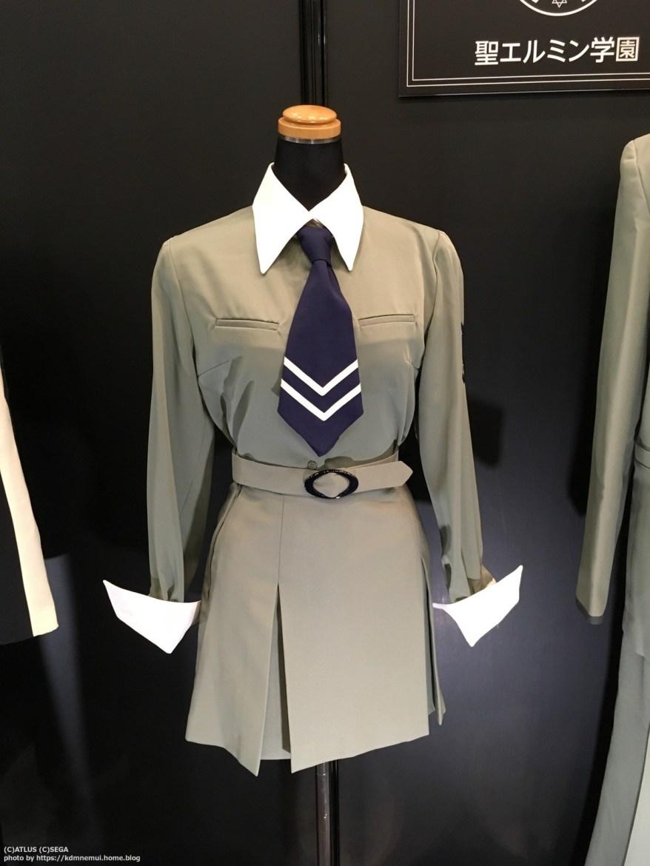 大アトラス展聖エルミン学園の制服