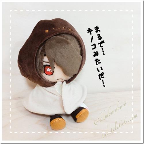 """ぬい、それは1700円で"""" 確実に買える """"しあわせ…!!!(グッズの悪徳商法についても考える)"""