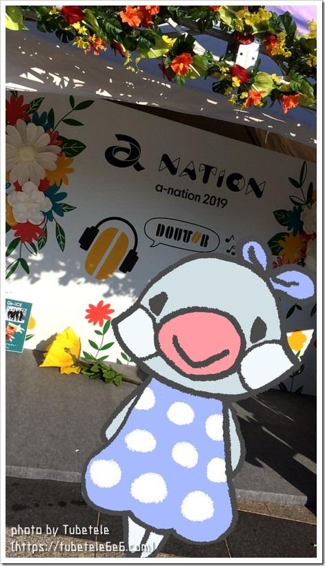 【 #a-nation2020 】今年はオンラインで開催!そしてa-nationは初めてのライブとしてもおススメですよという宣伝です!