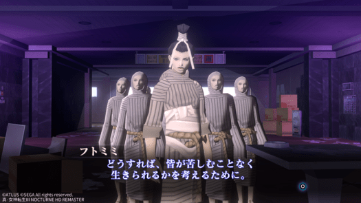 カブキチョウ捕囚所の出来事【メガテン3プレイ日記#11】