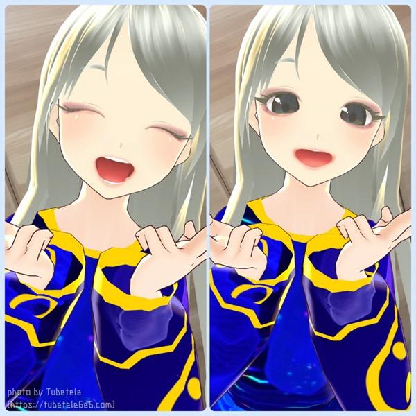 【VRoid】表情調整その① まゆ毛が上になりすぎる問題の解消【VRM表情を設定するやつ】