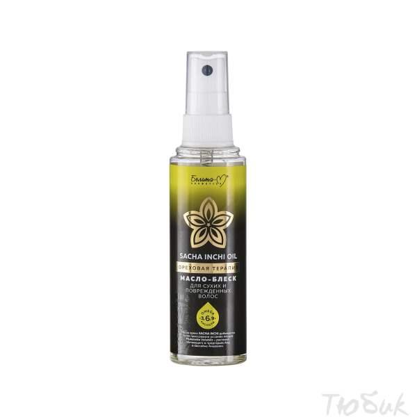 Масло-блеск для сухих и поврежденных волос