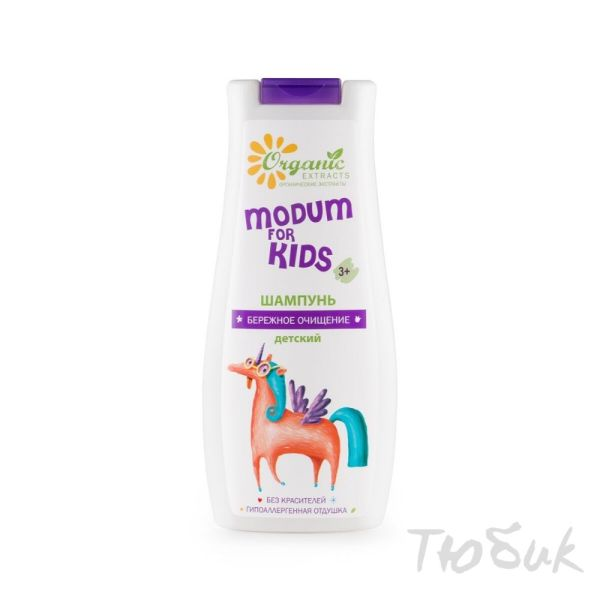 Шампунь бережное очищение детский, MODUM FOR KIDS