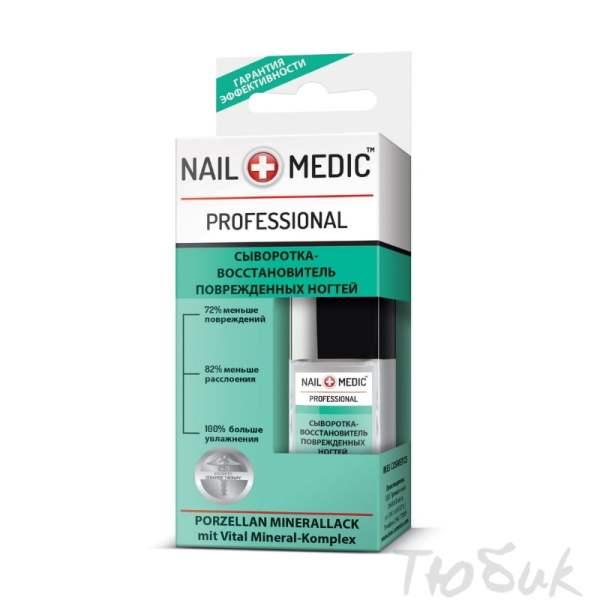 Сыворотка-восстановитель поврежденных ногтей Nail Medic