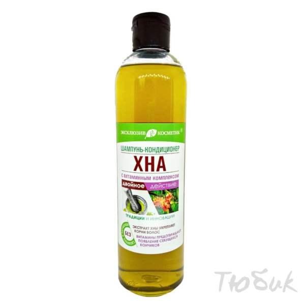 Шампунь-кондиционер Хна с витаминным комплексом, Эксклюзивкосметик, 500 г
