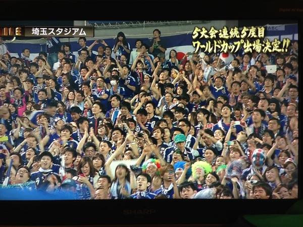 サッカー日本代表オーストラリア戦でワールドカップ出場決定