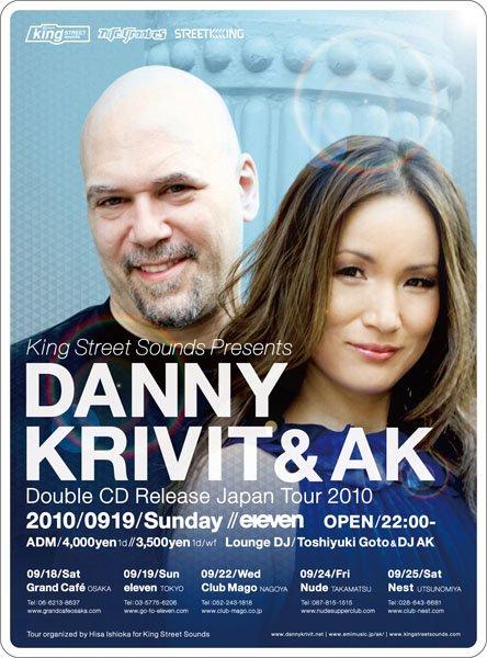 Danny Krivit & AK