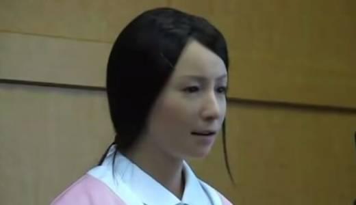 え、これロボットなの?表情の動きがリアルすぎるロボット!