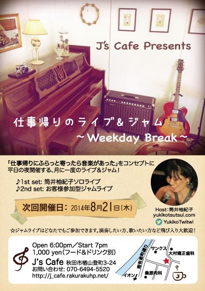 J's-Live&Jam7