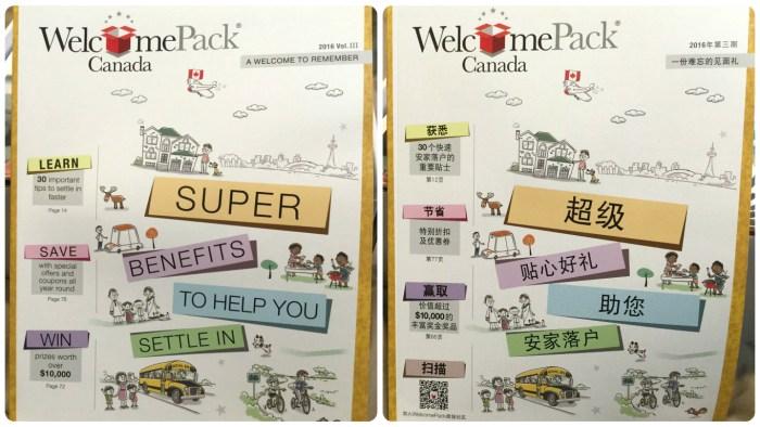 英語と謎に中国語