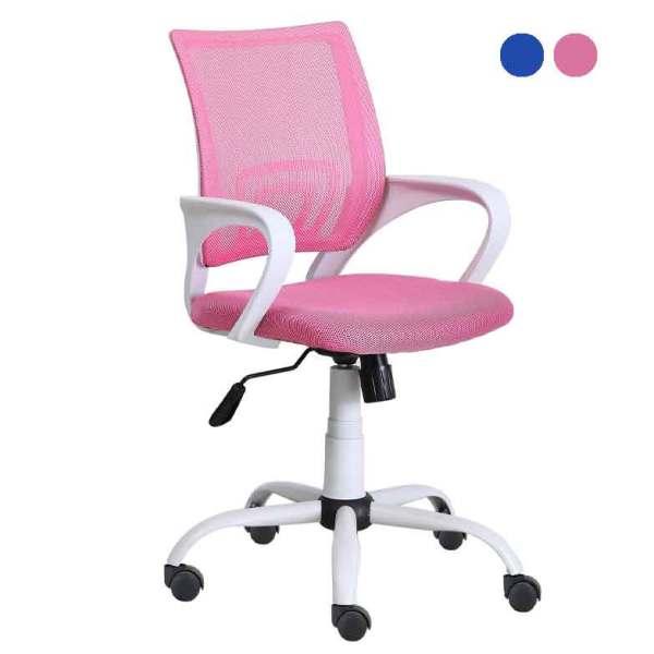 cadeira-escritorio