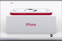 Apple_Red3_600