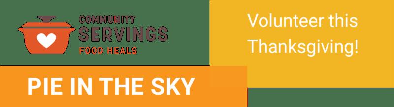 pie_in_sky_1