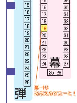 当日の目印よー(・∀・)