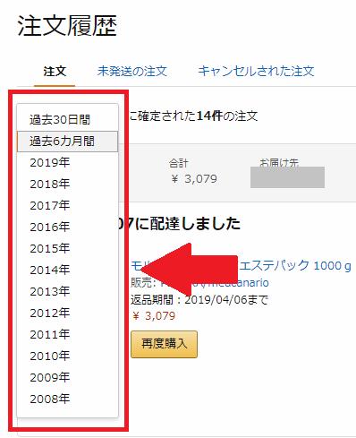 年ごとの検索