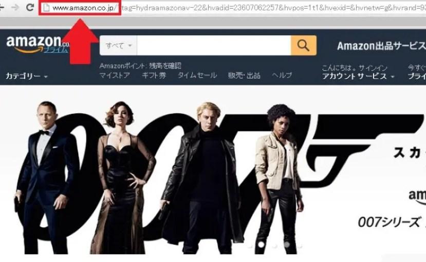 amazon URL
