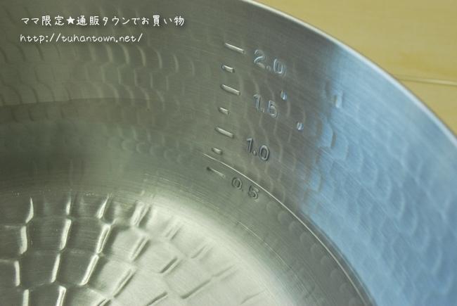 ベルメゾン雪平鍋4