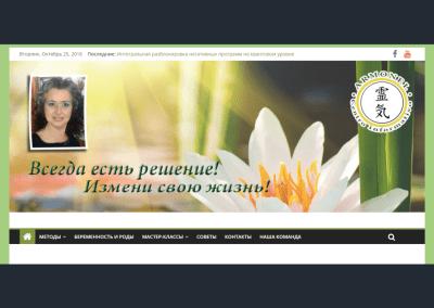 Armonel Ru