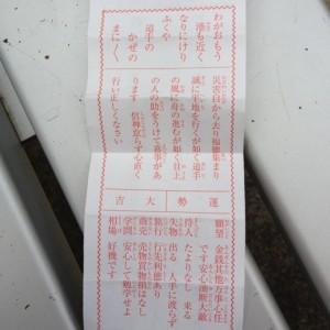 blog_import_540dccb5d171b