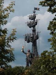 Riesendenkmal