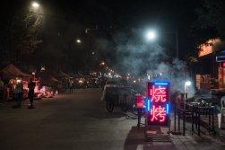 Datong food streets