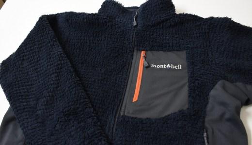 暖かいフリース!mont-bellクリマエアジャケットを購入して1年経った雑感